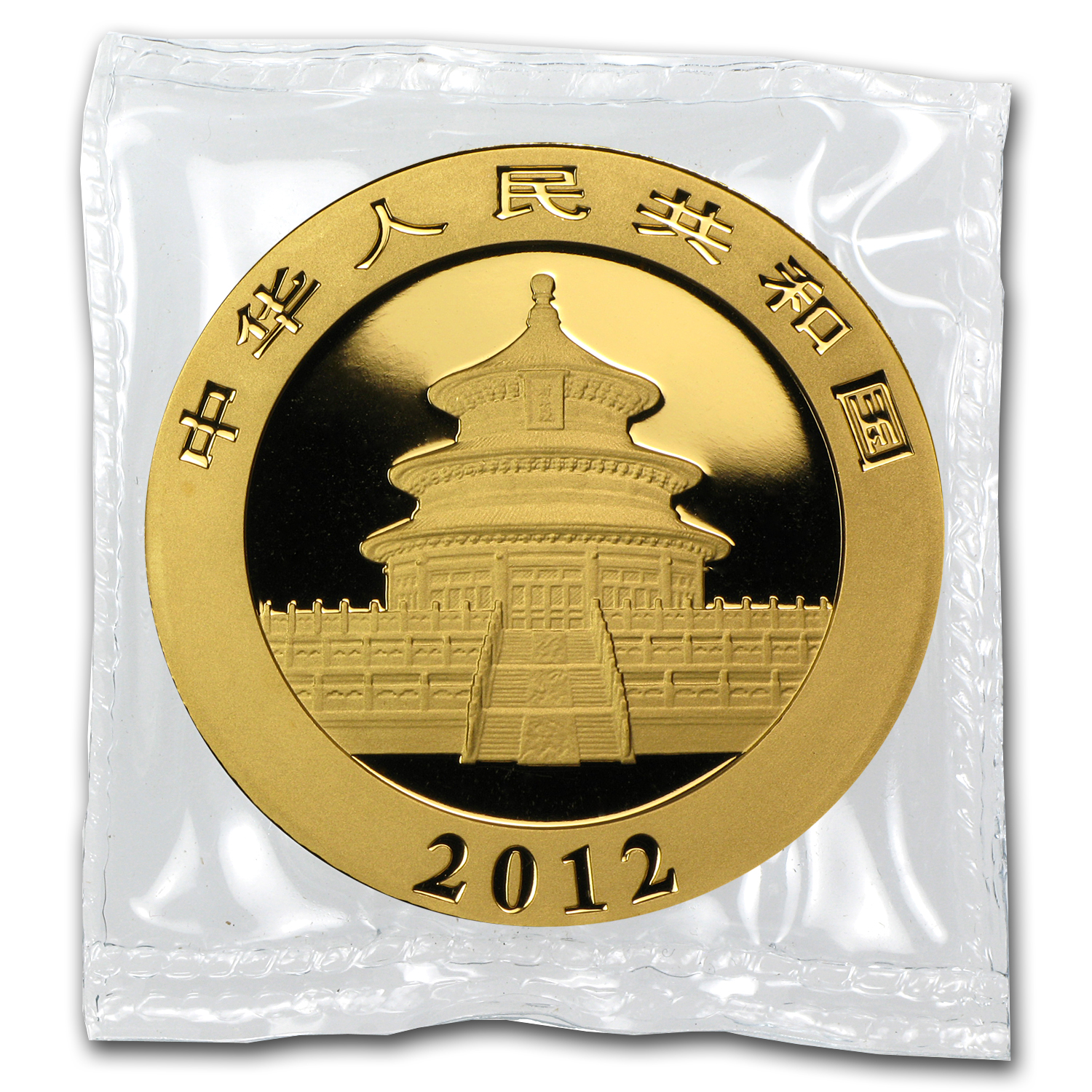 2012 China 1/4 oz Gold Panda BU (Sealed)